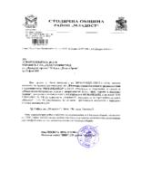 D27-ML1-05-Административен-Адрес