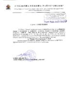 D25-LU8IV-06-Административен-Адрес