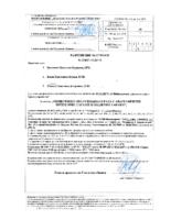 D27-ML1-01-Разрешение-за-строеж