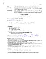 D27-ML1-02-Протокол-за-строителна-линия