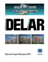 DLR-Презентация