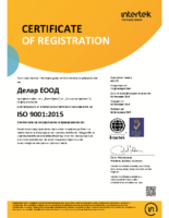 DLR-ISO-9001-Сертификат