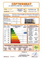 D29-NAD-10-Сертификат-за-проектни-енергийни-характеристики-Сграда1