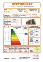 D29-NAD-11-Сертификат-за-проектни-енергийни-характеристики-Сграда2