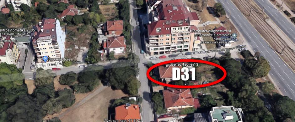 D31 Ботевградско Шосе