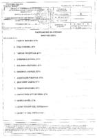 D32-Dr2-01-Разрешение-за-строеж.pdf