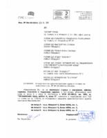 D21-ML4-06-Административен-Адрес