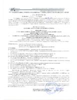 D21-ML4-07а-ДНСК-Заповед