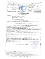 D28-ML2-01-Разрешение-за-строеж