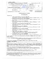 D29-NAD-01-Разрешение-за-строеж